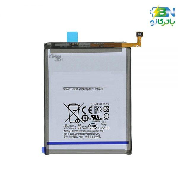 باتری اورجینال موبایل سامسونگ گلکسی Samsung Galaxy A50s