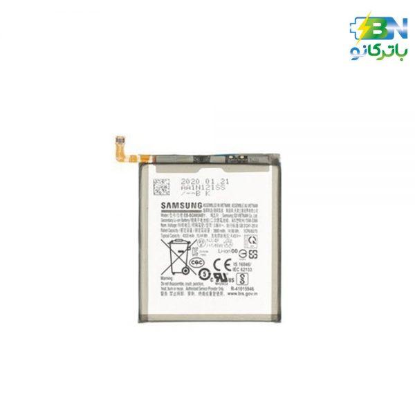 باتری اورجینال موبایل سامسونگ گلکسی S20