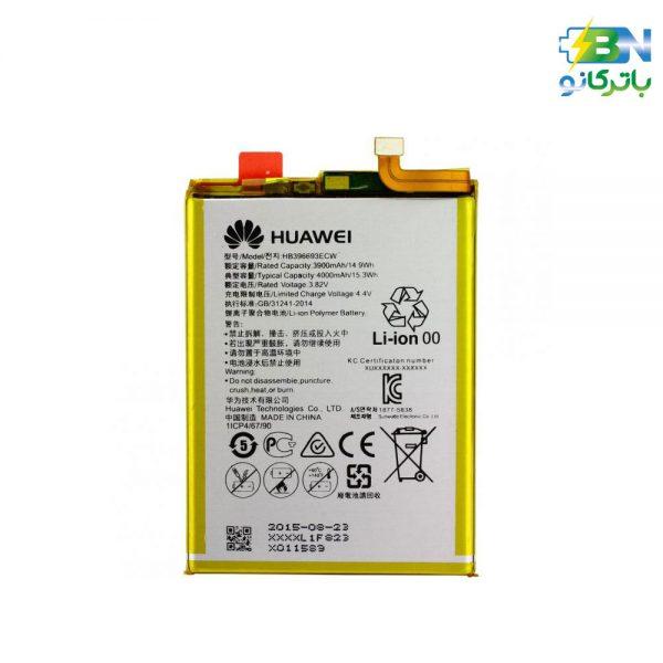 باتری اورجینال موبایل هوآوی Huawei Mate 8) -Huawei Mate 8)