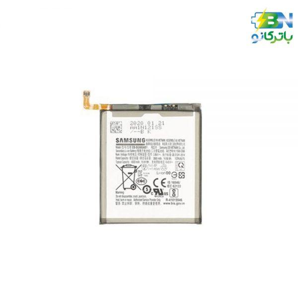 باتری اورجینال موبایل سامسونگ گلکسی Samsung Galaxy S20 plus) -S20 plus)