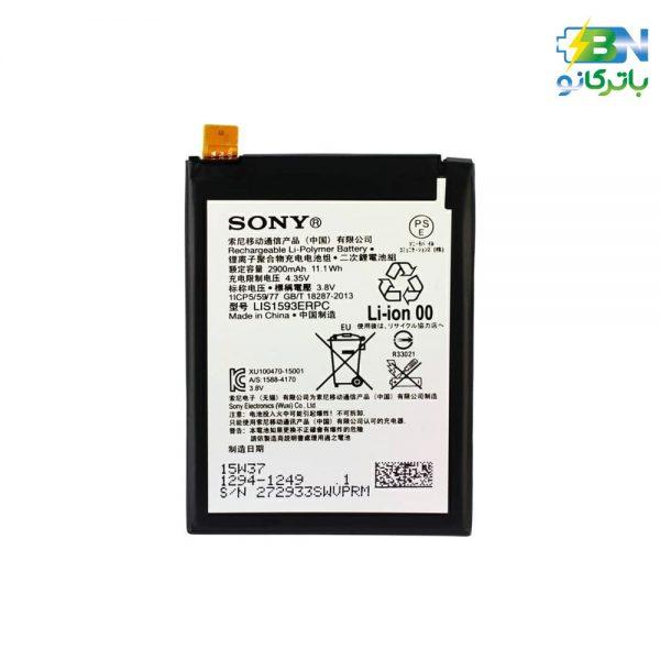 باتری اورجینال موبایل سونی Sony Z5 premium) -Sony Z5 premium)