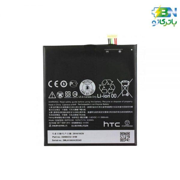 باتری اورجینال موبایل اچ تی سی HTC D826) -HTC D826)