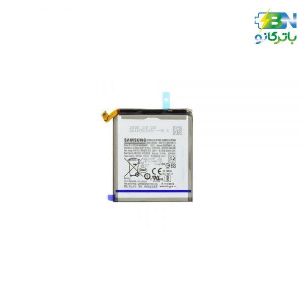 باتری اورجینال موبایل سامسونگ گلکسی Samsung Galaxy S20 Ultra) -S20 Ultra)