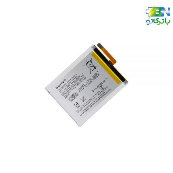 باتری اورجینال موبایل سونی Sony XA) -Sony XA)