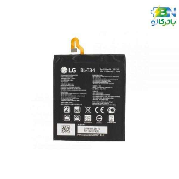باتری اورجینال موبایل ال جی LG V30) -LG V30)