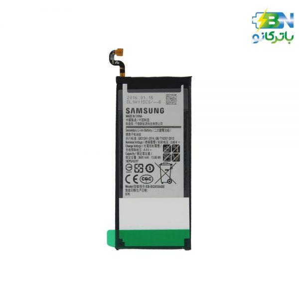 باتری اورجینال موبایل سامسونگ گلکسی Samsung Galaxy S7 Edge) -S7 Edge)
