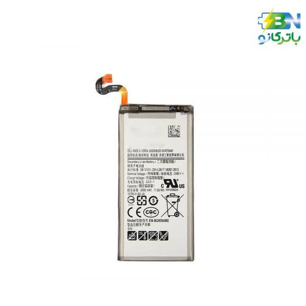 باتری اورجینال موبایل سامسونگ گلکسی S8