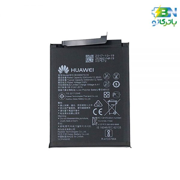 باتری اورجینال موبایل هوآوی Huawei Mate 10 lite