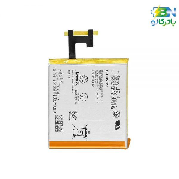 باتری اورجینال موبایل سونی Sony Z) -Sony Z)