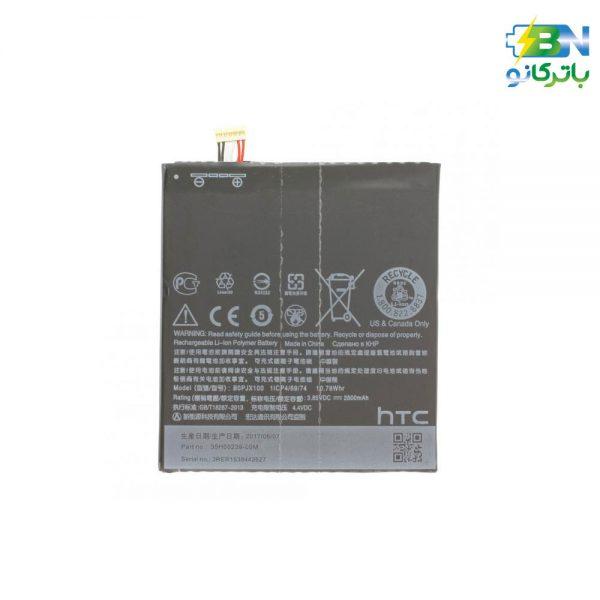 باتری اورجینال موبایل اچ تی سی HTC E9 plus) -HTC E9 plus)