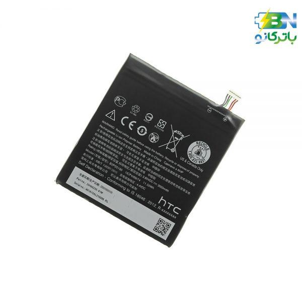 باتری اورجینال موبایل اچ تی سی HTC X9) -HTC X9)