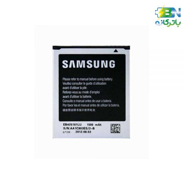باتری اورجینال موبایل سامسونگ گلکسی Samsung Galaxy J1 mini prime) -J1 mini prime)