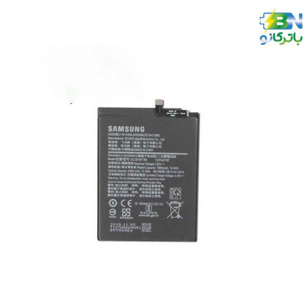باتری اورجینال موبایل سامسونگ گلکسی Samsung Galaxy A20s) -A20s)