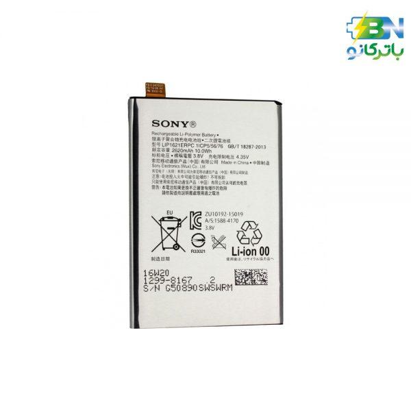 باتری اورجینال موبایل سونی Sony X) -Sony X)