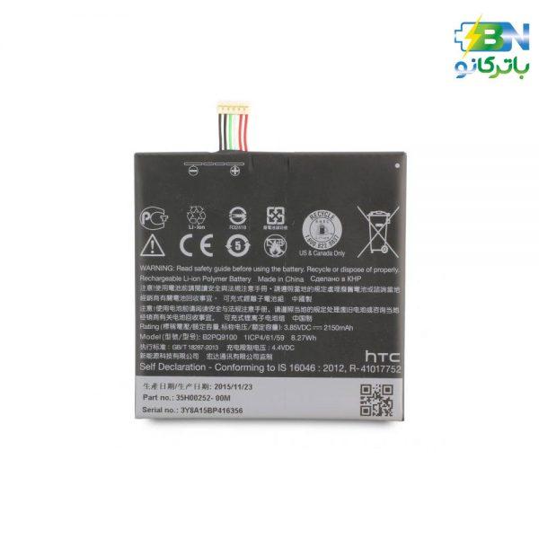 باتری اورجینال موبایل اچ تی سی HTC A9) -HTC A9)