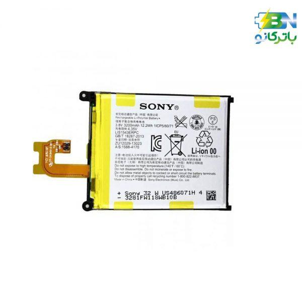 باتری اورجینال موبایل سونی Sony Z2) -Sony Z2)