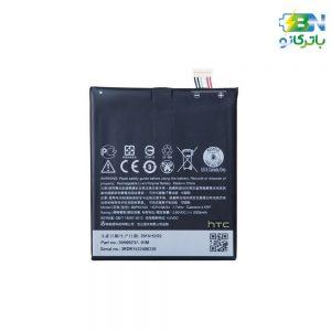 باتری اورجینال موبایل اچ تی سی HTC D626) -HTC D626)