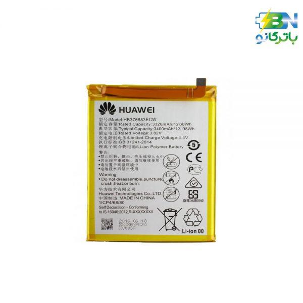 باتری اورجینال موبایل هوآوی Huawei Honor 8