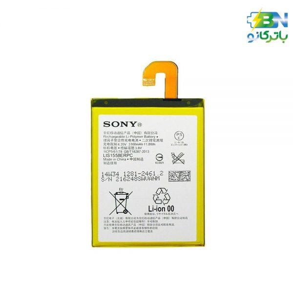 باتری اورجینال موبایل سونی Sony Z3
