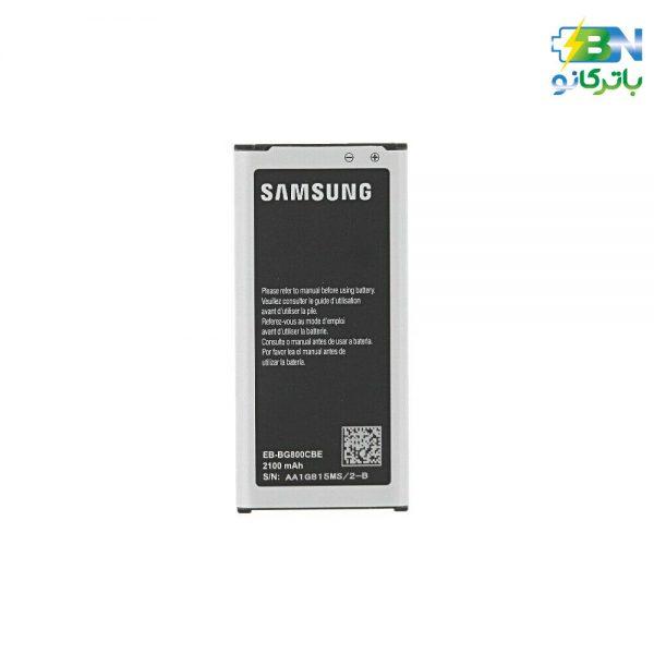 باتری اورجینال موبایل سامسونگ گلکسی Samsung Galaxy S5 mini) -S5 mini)