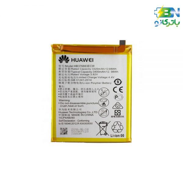 باتری اورجینال موبایل هوآوی Huawei Honor 8 lite) -Huawei Honor 8 lite)