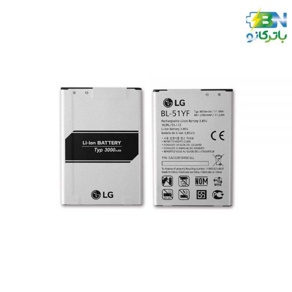 باتری اورجینال موبایل ال جی LG G4) -LG G4)
