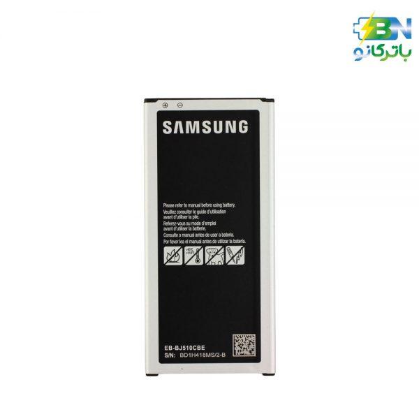 باتری اورجینال موبایل سامسونگ گلکسی J5 2016