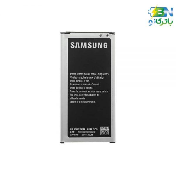 باتری اورجینال موبایل سامسونگ گلکسی Samsung Galaxy S5) -S5)