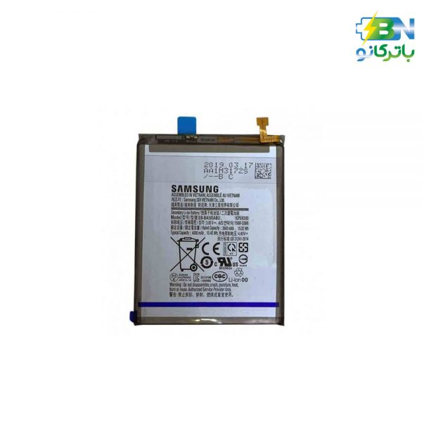 باتری اورجینال موبایل سامسونگ گلکسی Samsung Galaxy A50) -A50)