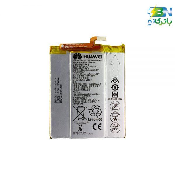 باتری اورجینال موبایل هوآوی Huawei Mate s