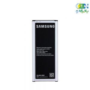 باتری اورجینال موبایل سامسونگ گلکسی Note 4