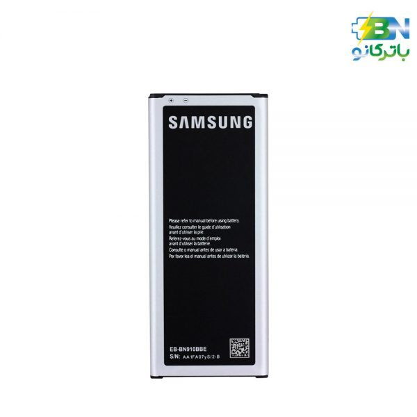 باتری اورجینال موبایل سامسونگ گلکسی Samsung Galaxy Note 4) -Note 4)
