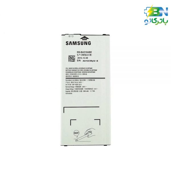 باتری اورجینال موبایل سامسونگ گلکسی Samsung Galaxy A5) -A5)