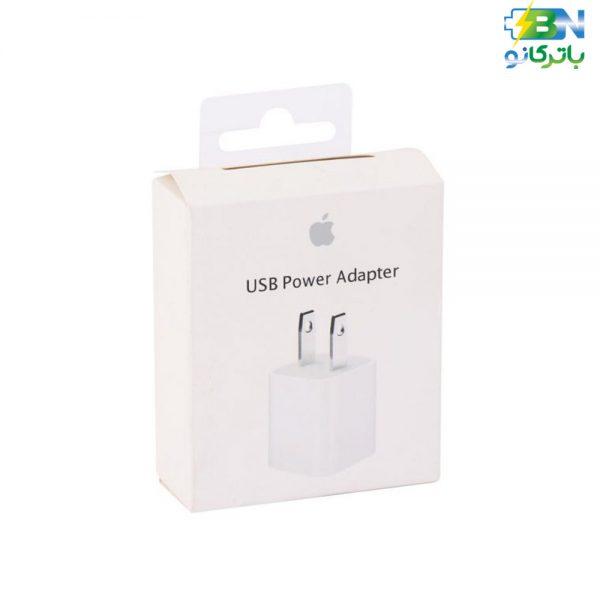 آداپتور برق USB اپل یورو (شارژر 2 پین آیفون 7) (A1385) (MB 707)