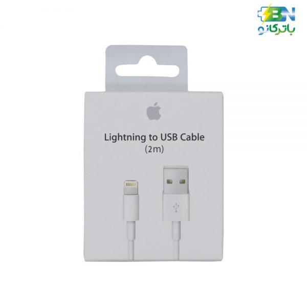 کابل USB به لایتنینگ اپل طول 2 متری