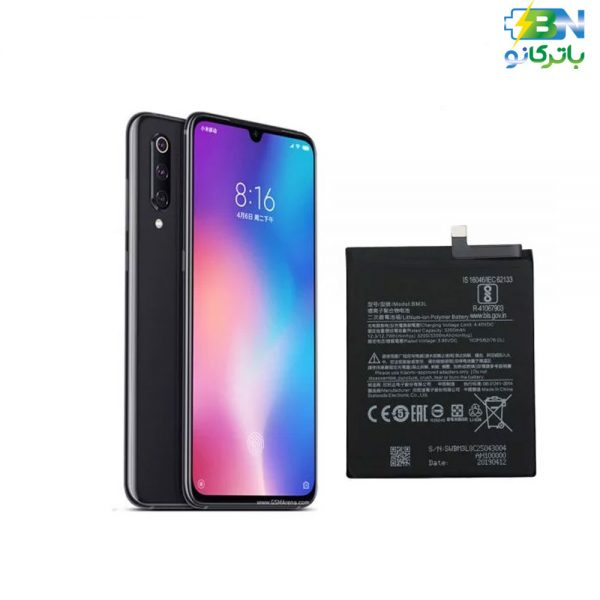 باتری شیائومی Xiaomi Mi 9 – BM3L