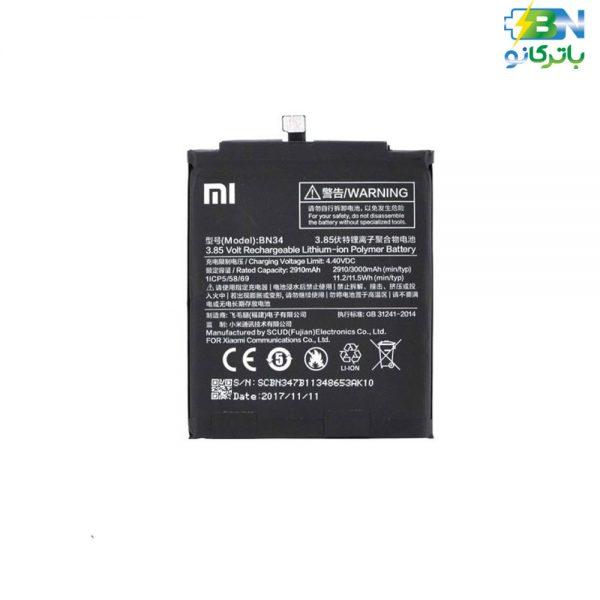 باتری شیائومی Xiaomi Mi 5A - BN34