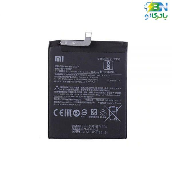 باتری Xiaomi Redmi 6A - BN37
