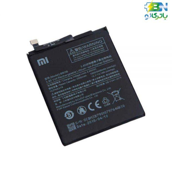باتری Xiaomi Mi Mix 2 - BM3B