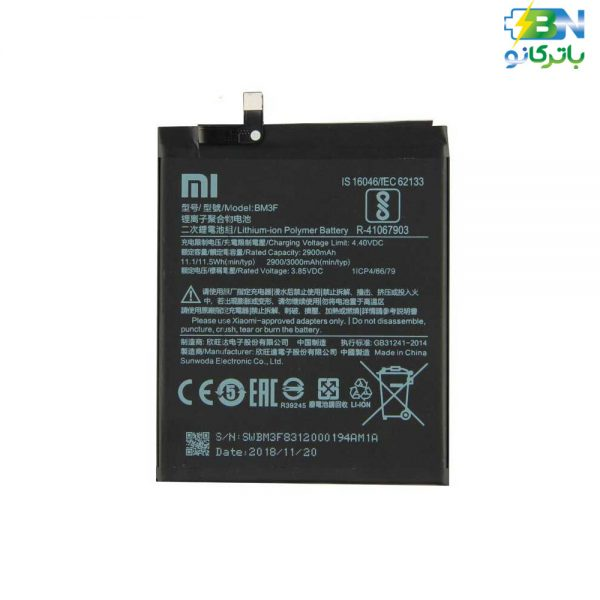 باتری Xiaomi MI 8 -BM3F