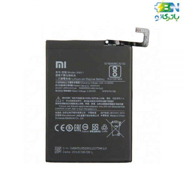 باتری Xiaomi Mi Max 3 - BM51