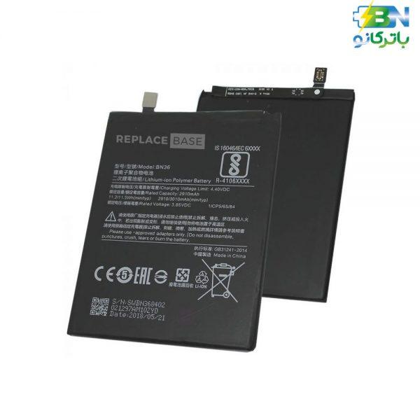 باتری شیائومی Xiaomi Mi A2 - BN36