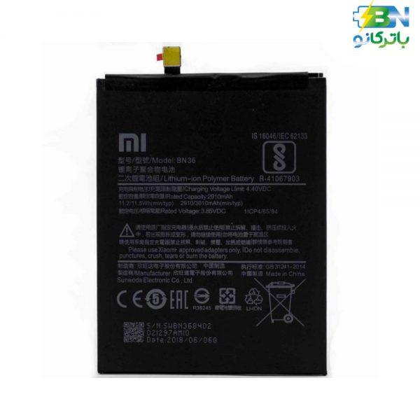 باتری شیائومی Xiaomi Mi 6X - BN36