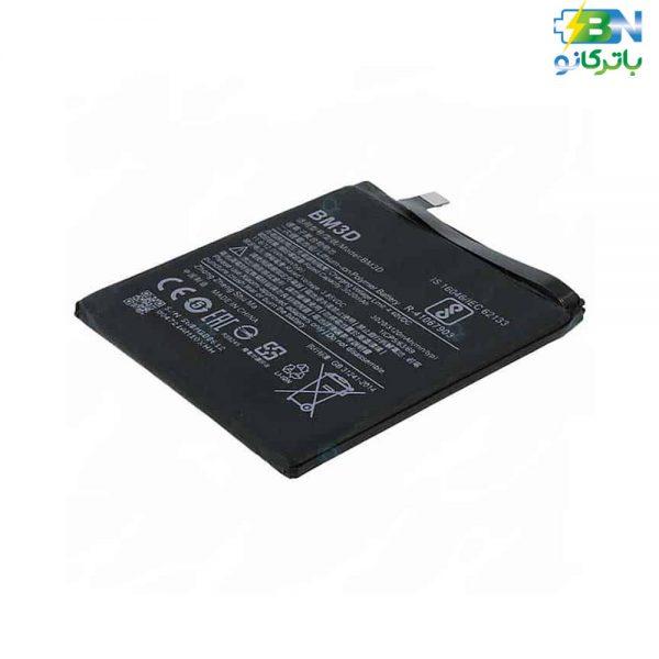 باتری Xiaomi Mi 8 SE - BM3D