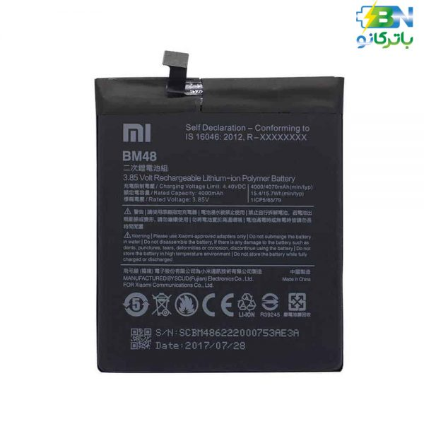 باتری Xiaomi Mi Note 2 - BM48