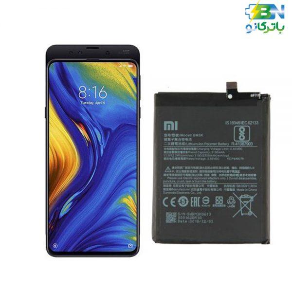باتری شیائومی Xiaomi Mi Mix 3 – BM3K